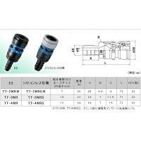 安全快速接头(弯头型)PT螺纹型连接件JSL-03