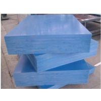 专供密度1.50-1.75PVC挤出硬板PVC工程板发货迅速专线物流