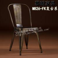 铁皮椅北欧工业风欧式复古金属餐椅怀旧设计师椅子 厂家直销 批发