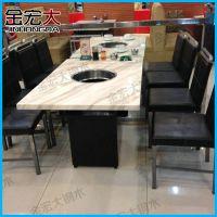 烧烤火锅一体桌 自助韩式无烟烧烤桌 大理石火锅桌 大理石烧烤桌
