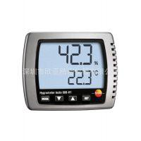 德图testo 608-H1温湿度表 订货号 0560 6081 迷你型温湿度表