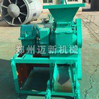 节能型煤压球机价格/脱硫石膏压球机/萤石粉压球机/煤炭压球机厂家