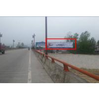 汉中-城固县汉江大桥立柱