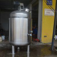 方联供应304不锈钢夹层搅拌罐