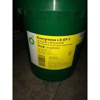 BP安能高MGX150溶剂精制循环油/优异抗磨抗氧化