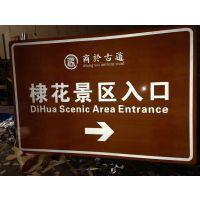 延安延长洛川交通安全标志指示牌高速公路道路施工警示牌停车场指路牌制作促销价