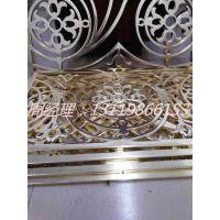 佛山豪华欧式铝板电视后墙装饰 真正的高大上感觉 铝板浮雕订做设计批发