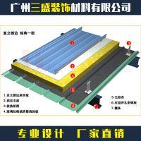 厂家直销金属建材 金属屋面 直立锁边屋面板 专业设计制作安装