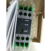 XT8060信号隔离器4~20mA 泰州双华