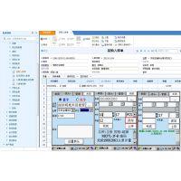 南京旭生供应用友T6 u8条码进货销售库存盘点管理集成软件