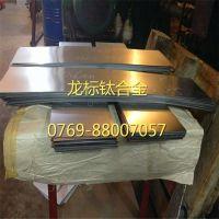 供应美国钛合金Ti-6Al-2Nb-1Ta医用钛合金 TC4耐高温钛合金