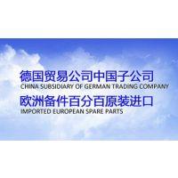 优势供应EHC夹具- 德国赫尔纳(大连)公司