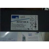 德国阳光蓄电池A412/65G6型号规格12v65ah蓄电池报价参数
