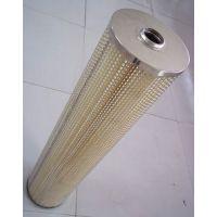 曙尔滤芯 0005L010P不锈钢液压油滤芯