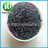 椰壳活性炭生产厂家 空气净化专用果壳活性炭
