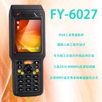 Windows Mobile CE FY-6027移动智能终端数据采集器采集终端适合零售医疗餐饮