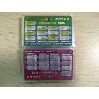 防伪入场券印刷价格、入场券印刷厂、门票防伪