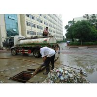 南通通州区下水道疏通,金沙马桶疏通,专业化粪池清理,,全城价优服务