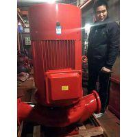 上海消防泵XBD6/6-65L喷淋泵XBD5/20-HL恒压消防泵