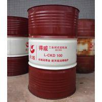长城得威L-CKD100工业闭式齿轮油