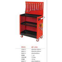 永康腾辉厂家直销TH-318三层带挂板工具车/工具柜/工具箱 可定制