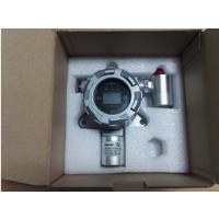 深国安供应深圳防爆型C2H2变送器 固定式带液晶显示型C2H2气体检测仪