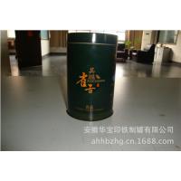 马口铁罐生产厂家,马口铁盒,华宝印铁制罐