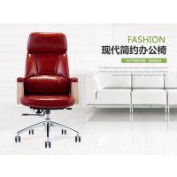 中山真皮老板椅定制|时尚简约办公椅生产厂家|中山思进家具