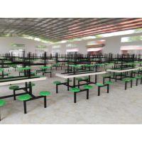 康腾茂名中学食堂餐桌椅供应厂食堂连体玻璃钢餐桌,多种颜色选择