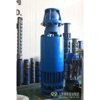 甘肃金川镍矿用的矿用潜水泵-大功率的潜水矿用泵