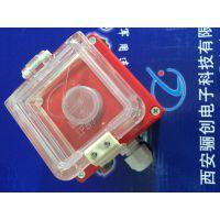 户外防水事故按钮盒FJA-1SNAG20骊创直销 IP67等级