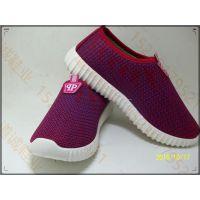 中老年爸妈赶集穿的老北京棉鞋批发厂家