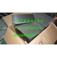 沈阳晨鑫牌Q235斜垫铁加工厂家,规格齐全现货出售