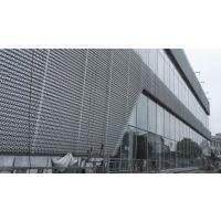 拓通4S店冲孔装饰网 冲孔幕墙网,外墙冲孔铝板