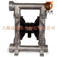 供应济南上海边锋固德牌气动隔膜泵QBY3-80PF不锈钢304材质卫生防爆耐腐蚀耐酸碱溶剂