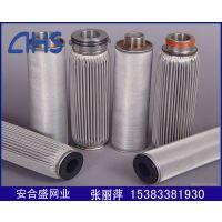 安合盛厂家供应折叠不锈钢高效液压滤芯 适用于润滑油 油除杂质