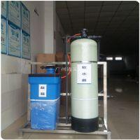 厂家畅销 蒸汽锅炉前置软水处理设备 彻底去除水垢(效果突出)