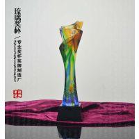 古法琉璃工艺奖杯价格 事业单位年会琉璃奖杯MSLL-002 核心经销商高档琉璃奖杯
