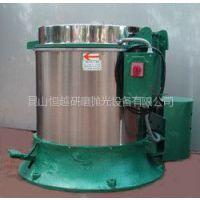 供应小五金电镀行业用热风离心干燥机、脱水甩干机苏州销售厂家