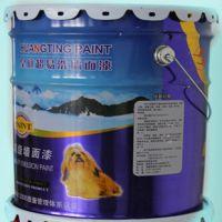 坤士利内墙涂料 高级哑光内墙乳胶漆 (KL9903) 主营:内外墙乳胶漆 真石漆 多彩漆 油性外墙漆