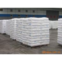 山东临沂永聚化工供应优级 对甲苯磺酰胺 大量现货