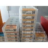 日立刀片CPMT080204 CY250