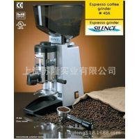 法国山度士40A意式咖啡磨豆机、法国山度士咖啡豆研磨机粉碎机