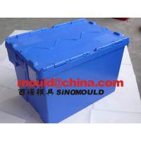 供应成型模周转箱模具塑料模
