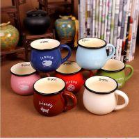 中号 陶瓷创意ZAKKA早餐杯 可订制LOGO杯 爆款复古搪瓷杯 7款混装