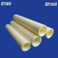 厂家生产dn20~63PB水管地暖温泉热水循环用聚丁烯PB管国标PB管件