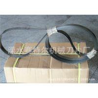 供应优质材料剖层机刀带