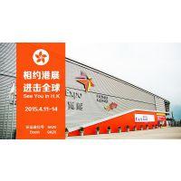 进击全球 沃品亮相2015环球资源?香港电子展