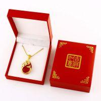 特硬高档中国红吉祥如意 项链 吊坠包装盒批发