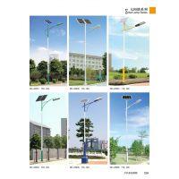 长期供应广万达牌LED路灯、景观LED灯、迎宾大道景观灯GWD-LD0800